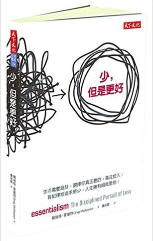 essentialism-chinese
